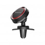 Borofone  mágneses autós telefontartó szellőzőrácsra Journey BH12 - Fekete/Piros