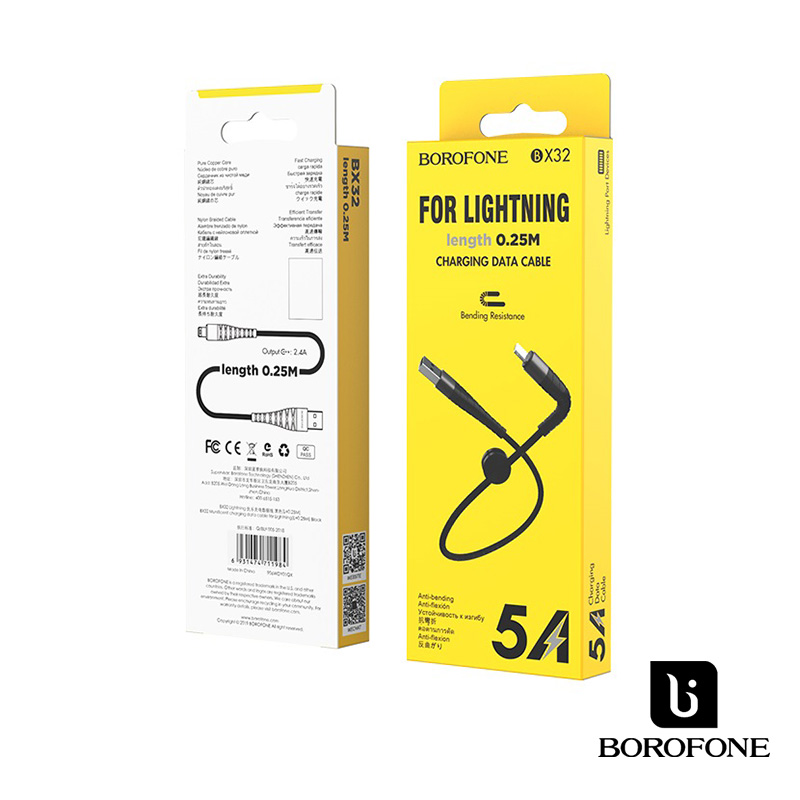 Borofone Lightning adat/töltőkábel 25cm 5A BX32 - Fekete
