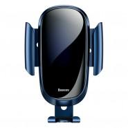 Future autós telefontartó szellőzőrácsra Baseus - Kék