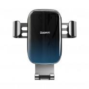 Glaze autós telefontartó szellőzőre Baseus - Fekete