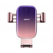 Glaze autós telefontartó szellőzőre Baseus - Rózsaszín