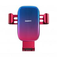 Glaze autós telefontartó szellőzőre Baseus - Piros