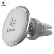 Air Vent univerzális mágneses autós telefontartó szellőzőrácsra Baseus - Szürke