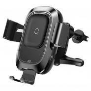 Smart automata autós tartó és töltő 2in1 Qi gyorstöltéssel (10W) Baseus - Fekete