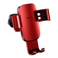 Metal Age autós telefontartó szellőzőrácsra Baseus - Piros